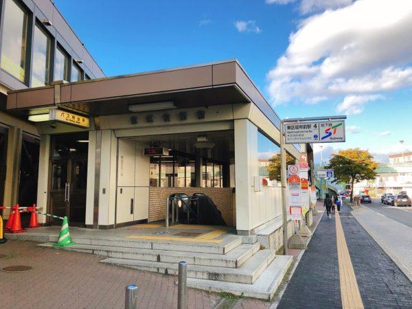 東区役所前駅4番出口