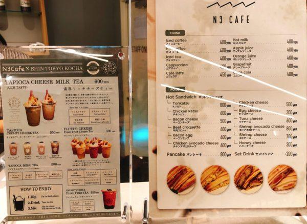 N3カフェ札幌メニュー
