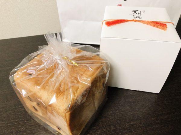 はせ川別誂食パン干し葡萄包装
