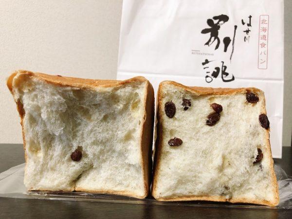 はせ川別誂食パン干し葡萄生地