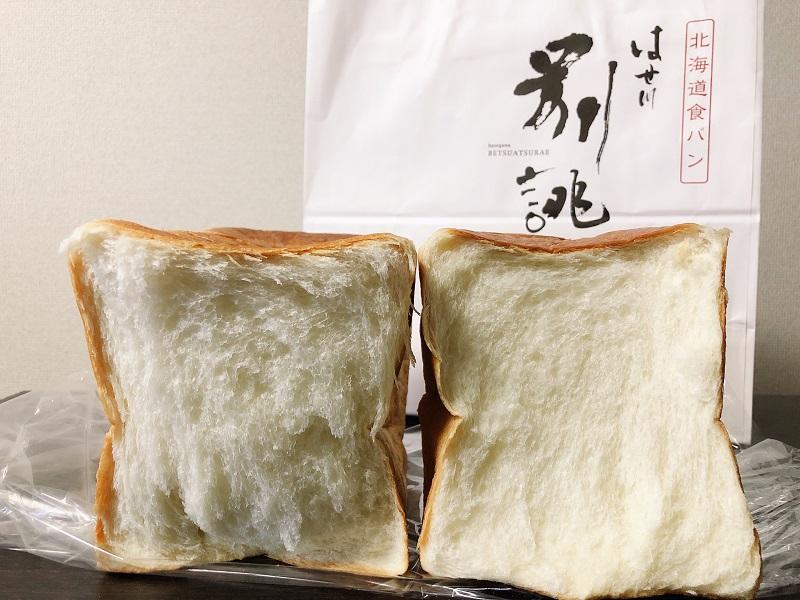 はせ川別誂食パン生地