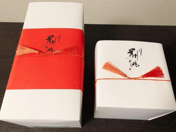 はせ川別誂食パン箱