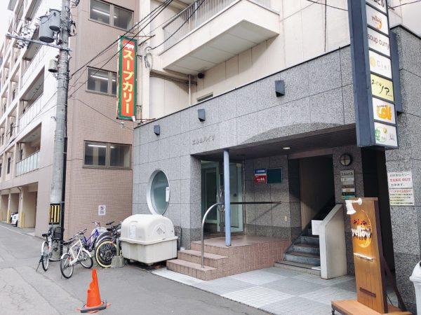 素麺noアクセス