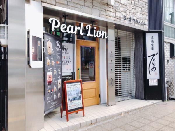 パールライオン札幌本店