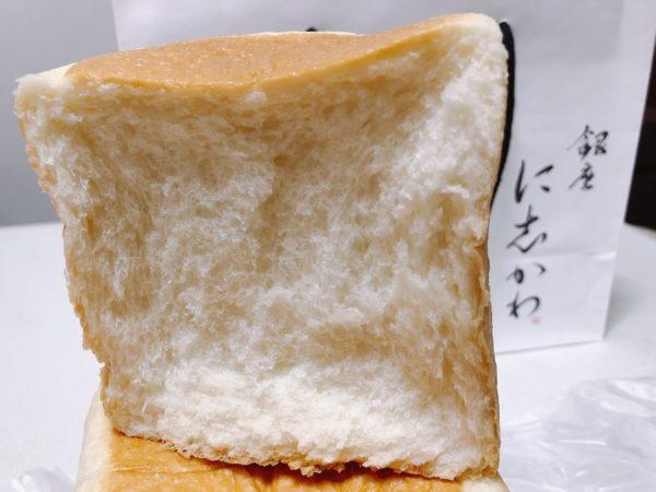 食パンにしかわ断面