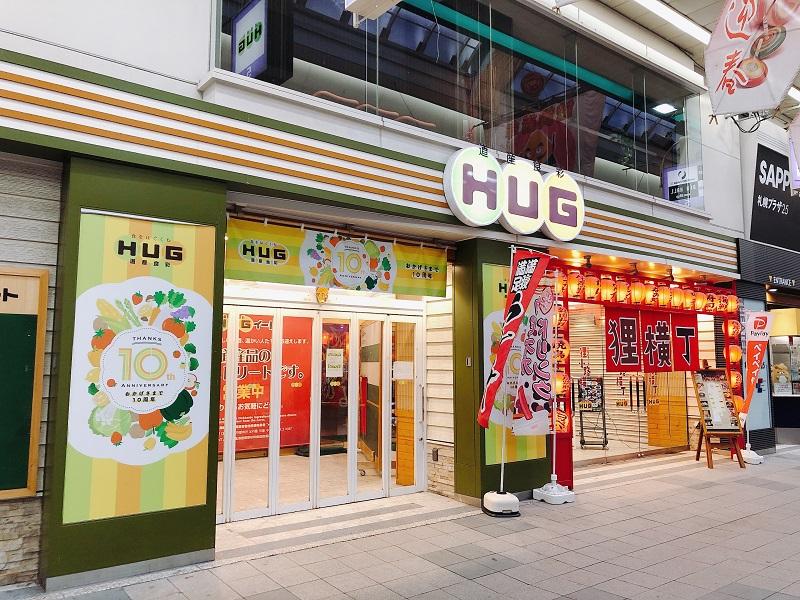 HUGマート閉店