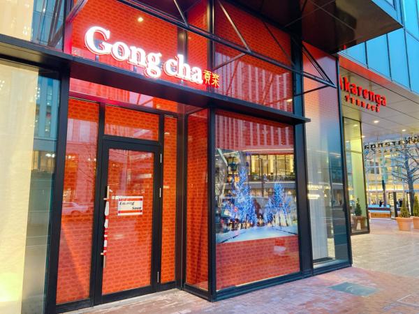 ゴンチャ札幌赤レンガテラス店